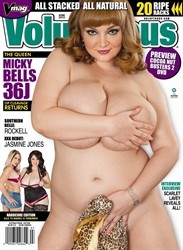 VOLUPTUOUS JUNE 2013