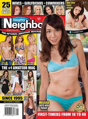 NAUGHTY NEIGHBORS APRIL 2015