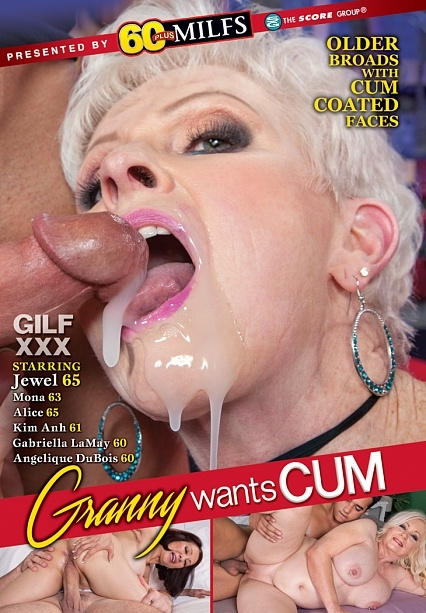 GRANNY WANTS CUM  cover image