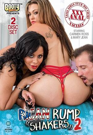 RICAN RUMP SHAKERS 2 (2 DISC)
