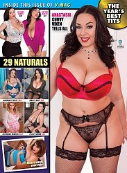 VOLUPTUOUS JAN 2017 Magazine preview image #2