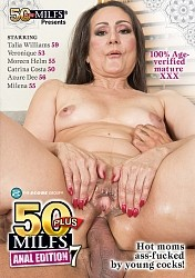 50PLUS MILFS ANAL EDITION 7 DVD preview image #1