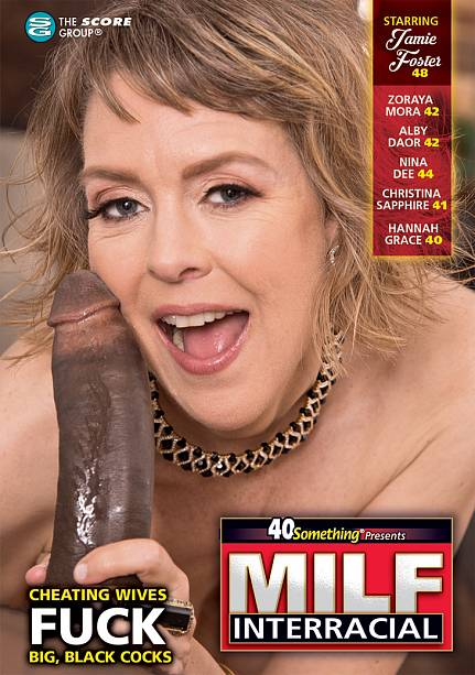 MILF INTERRACIAL DVD cover image