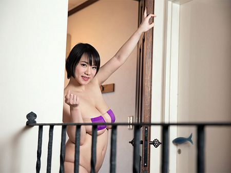 Kaho Shibuya - Solo Big Tits video